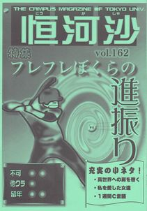 162_cover