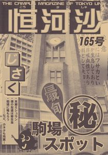 165_cover