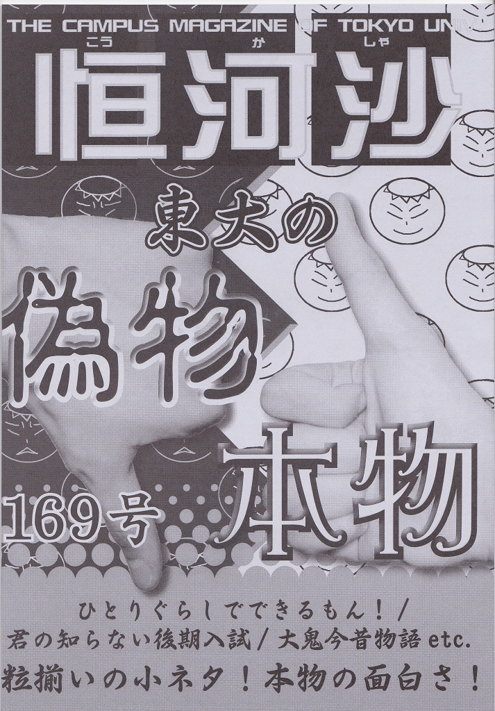 169_cover
